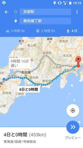 京都→東京マップ