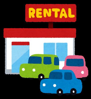 レンタカー店