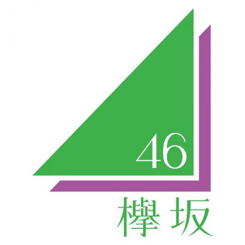 欅坂46ロゴ