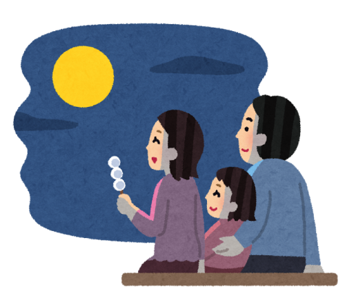お月見家族