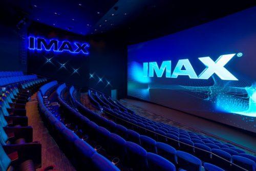 品川IMAXデジタルシアター