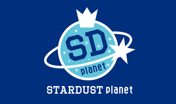 スタダのアイドルセクション「Stardust planet」のロゴ