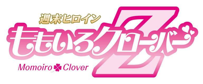 水木一郎の声とともに会場のモニタに映し出された「ももいろクローバーZ」のロゴ