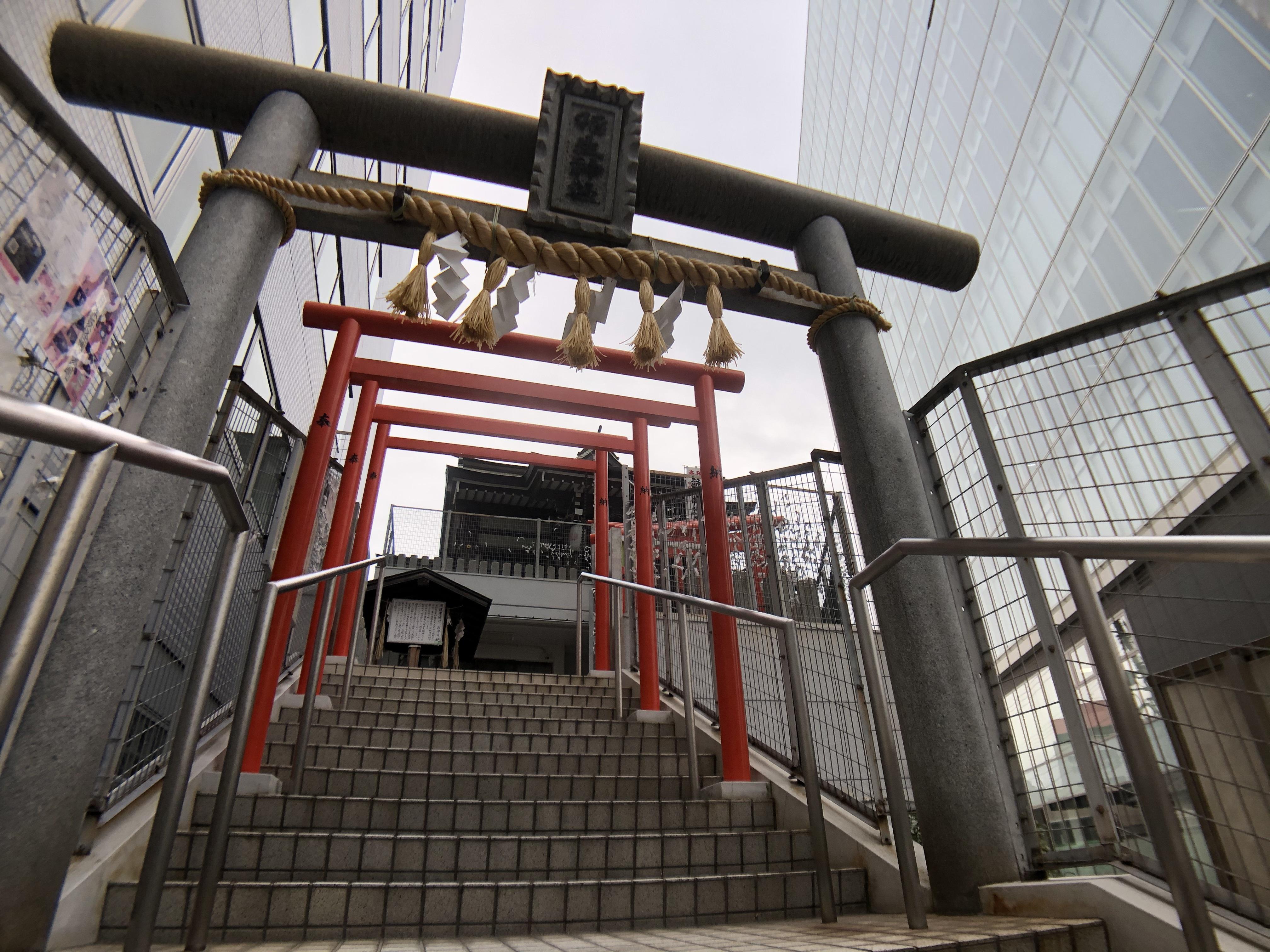 【写真⑤:稲生神社】