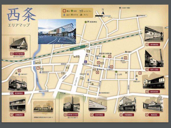 【写真②:西条の酒蔵マップ】