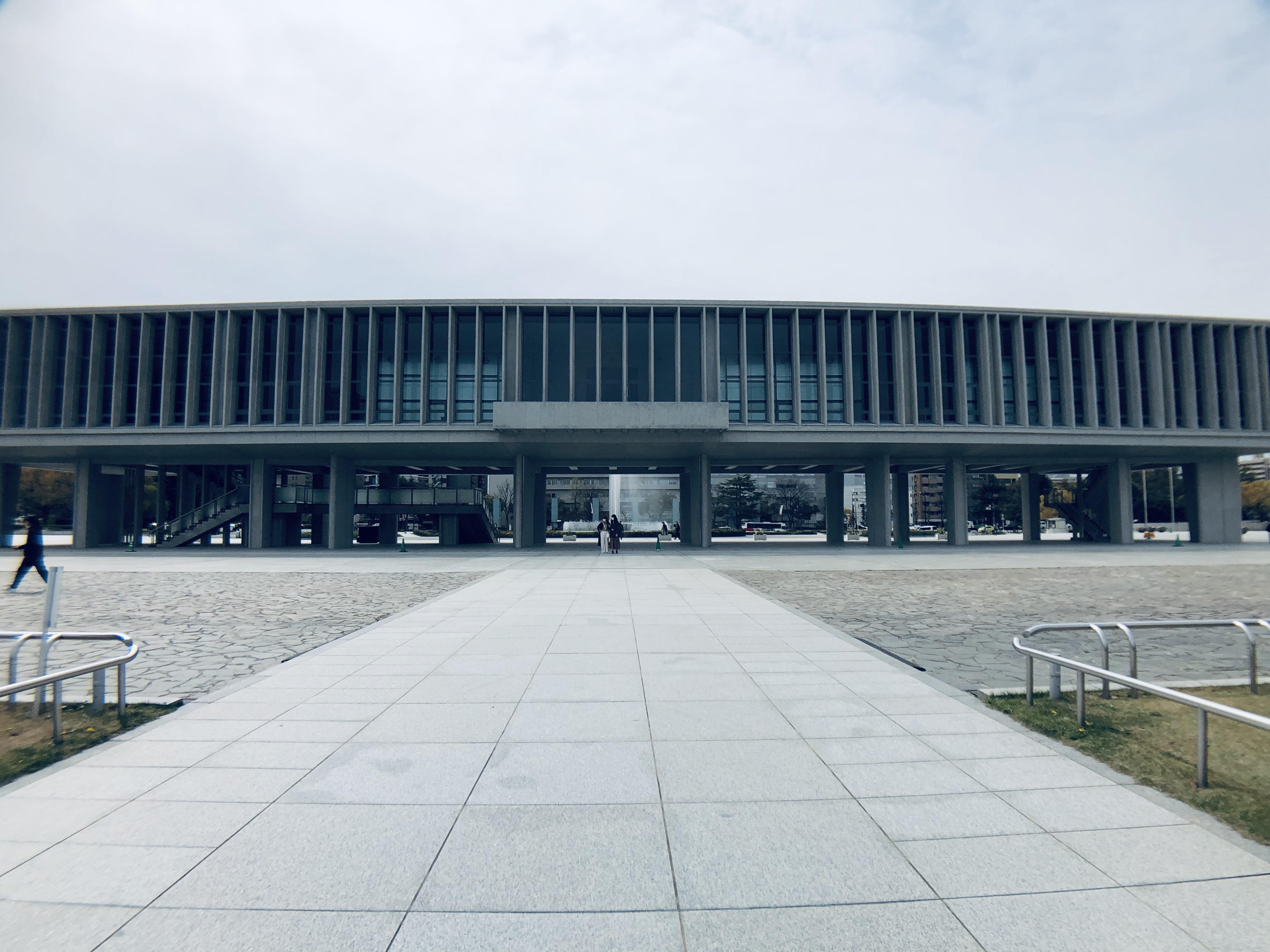 【平和記念資料館】
