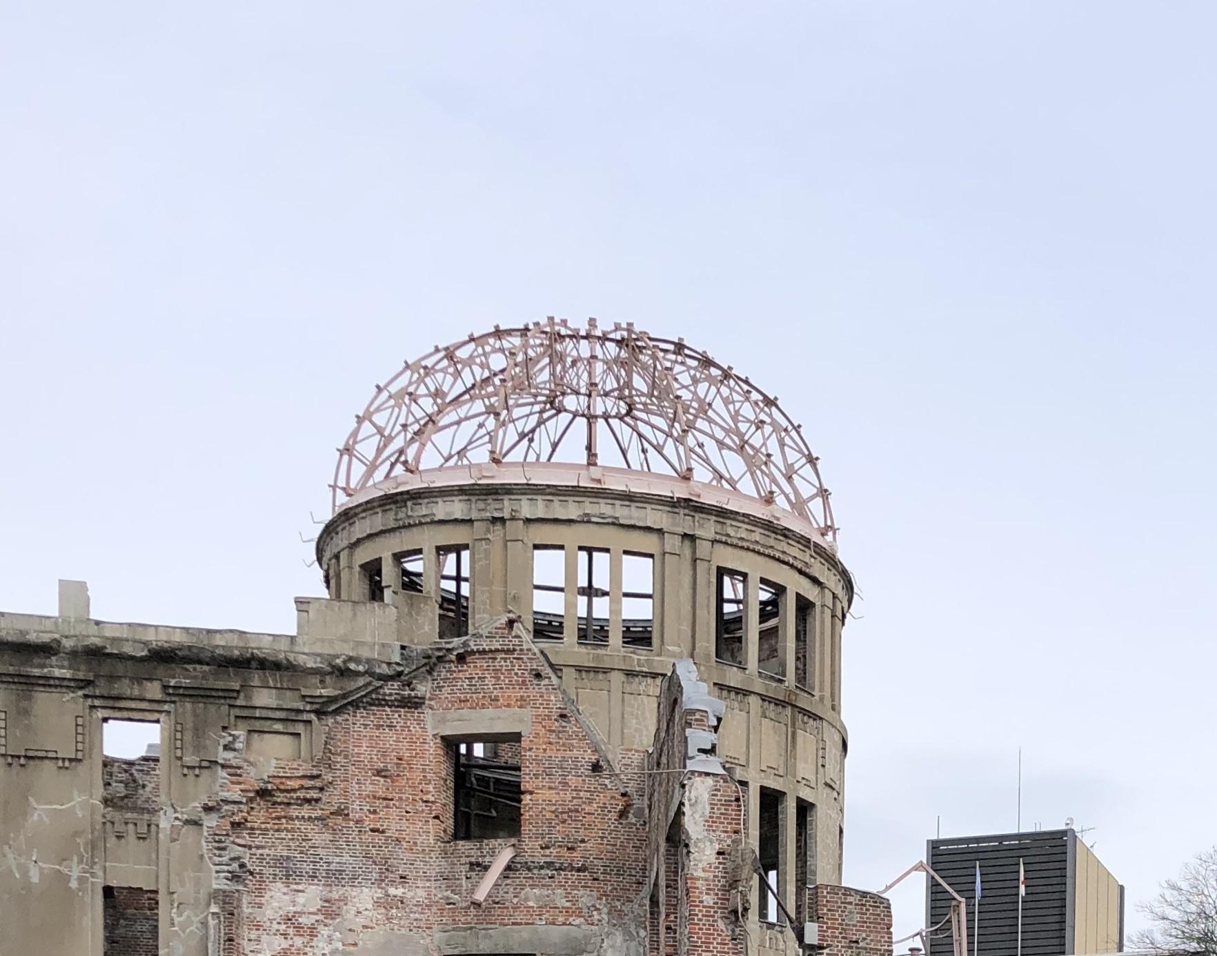 【原爆ドームの楕円部分】