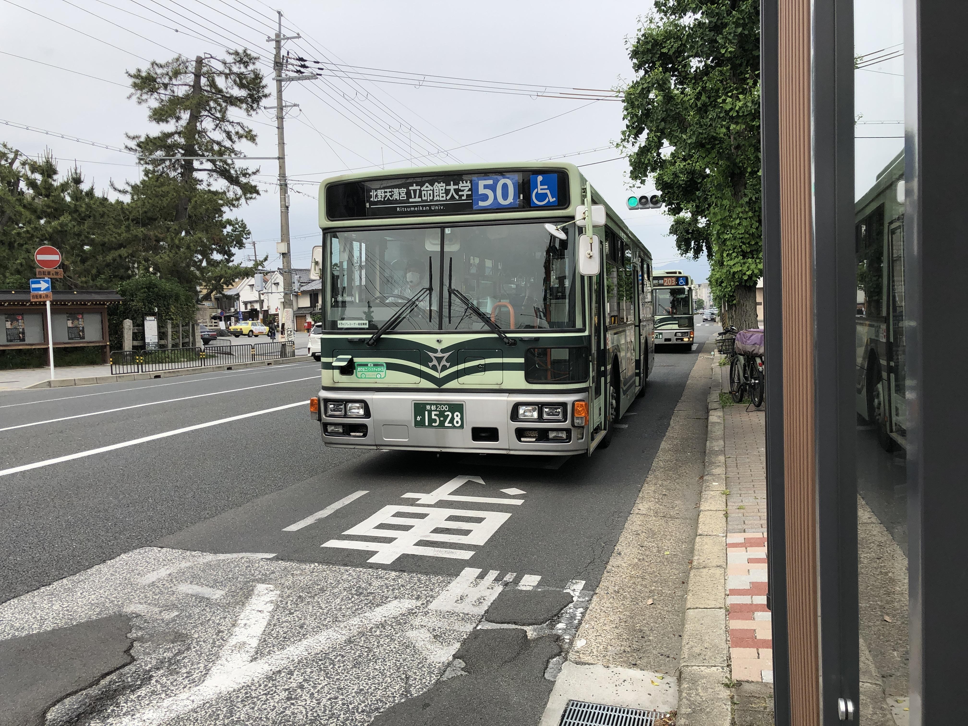 【市バス】